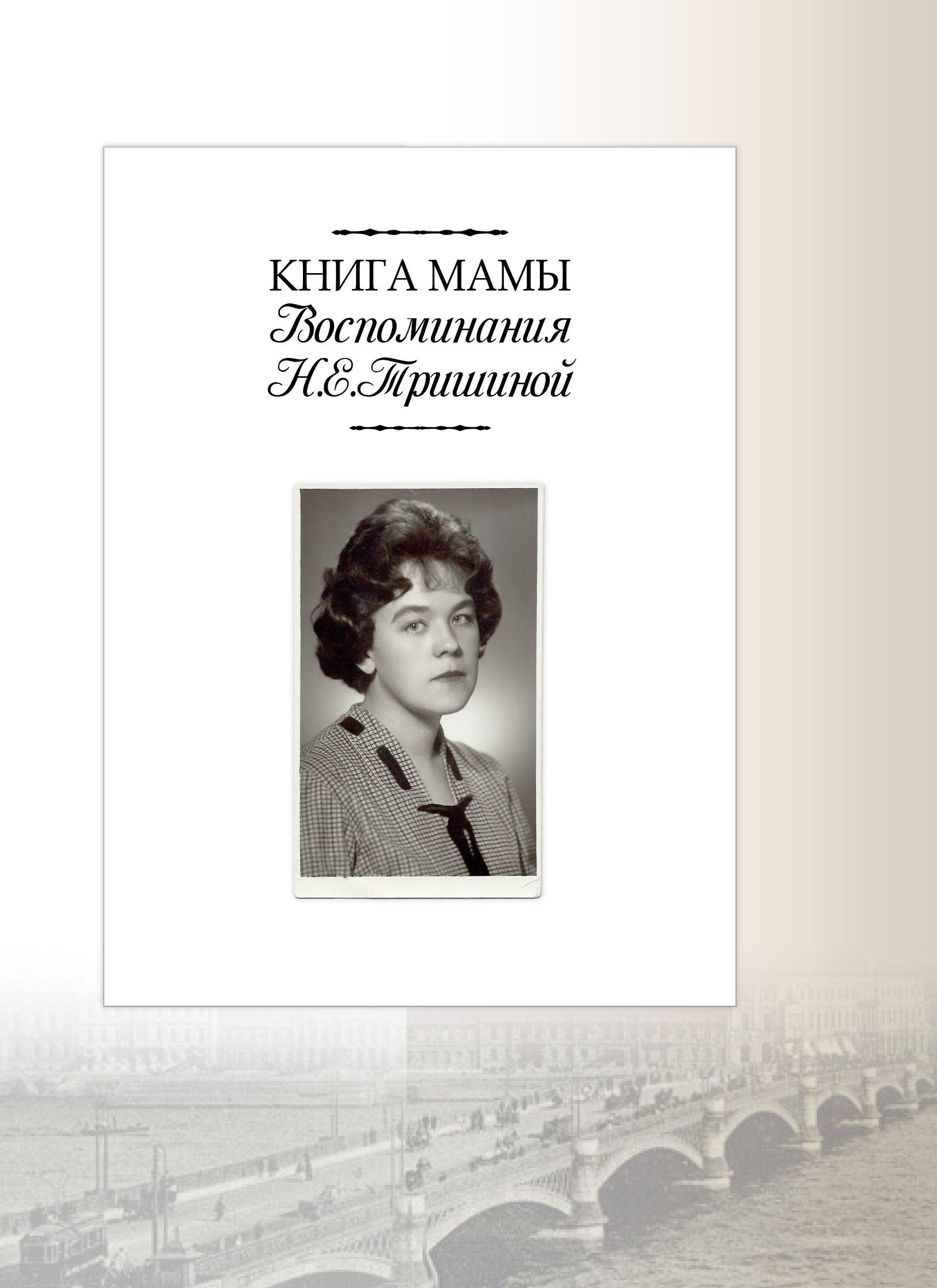 "издательство ""Альма Матер"" www.vipalbom.ru"