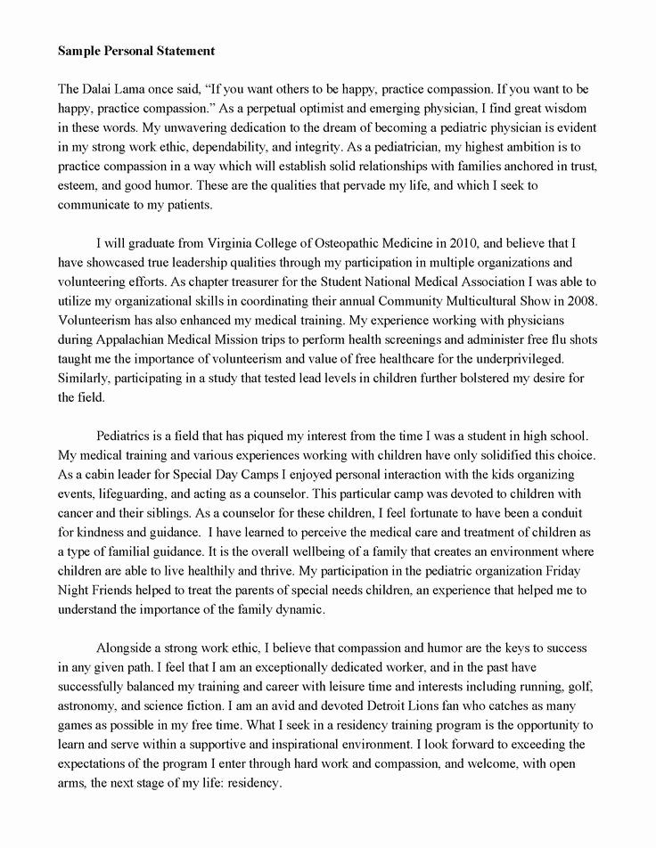 Personal Statement For School Best Of Good Gra Example Law Grad How To Write A Doctoral Program