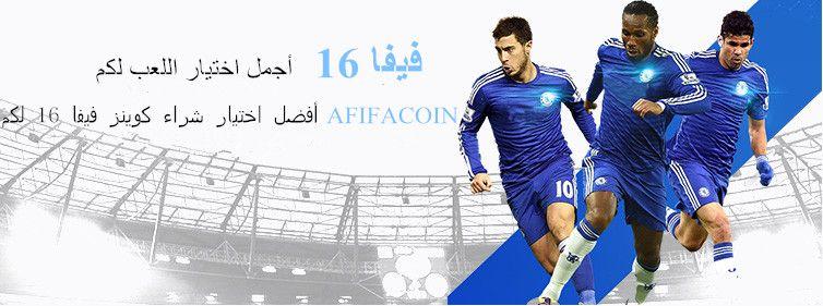 Fifa 16 Coins عملات فيفا 15 عملات الفريق النهائى لفيفا 15 في Afifacoin Com Collection Movies Movie Posters