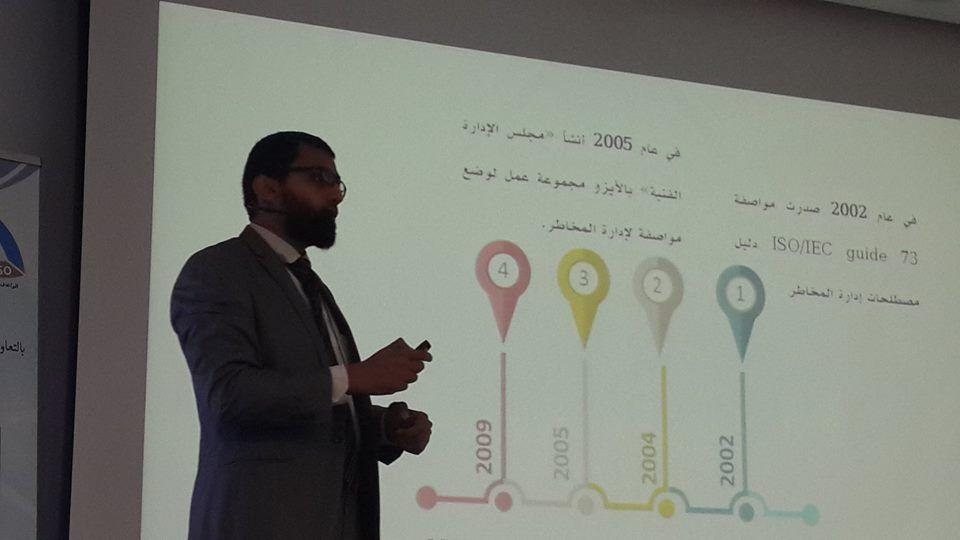 صورة للإستشاري المصري أمجد خليفة أثناء القاؤه محاضرة بعنوان الإدارة الفاعلة لمخاطر الأعمال في ضوء Iso 31000 2009 وذلك أثناء فعاليات الإحتفال بال Coat Lab Coat