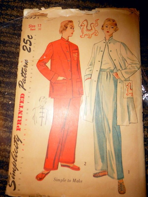 Simplicity Vtg Women's 1930's Women's Lounging Pajamas Size 12 Bust 30 #3354