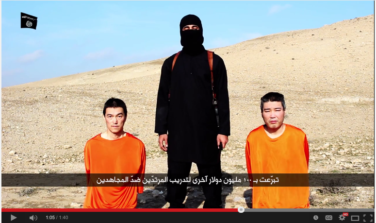 An online video allegedly shows the Islamic State group is threatening to kill two Japanese hostages unless it is paid a $200 million ransom within 72 hour