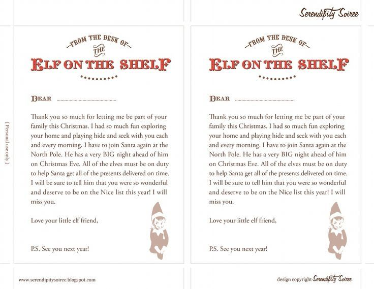 Elf on the shelf printable goodbye letter Elf On A Shelf Elf on