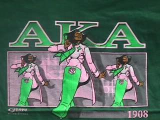 Sorority Shower Curtain - Alpha Kappa Alpha