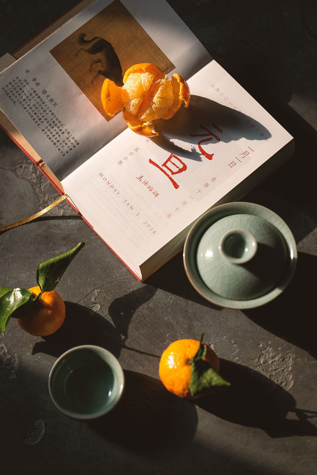 Untitled 故宫日历 Food photography, Chinese tea, Candle jars