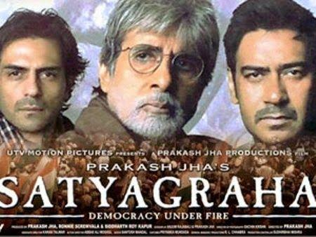 Movie Wajahh Download