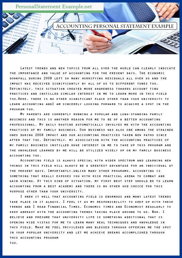 Best personal statement accounting Best personal statement