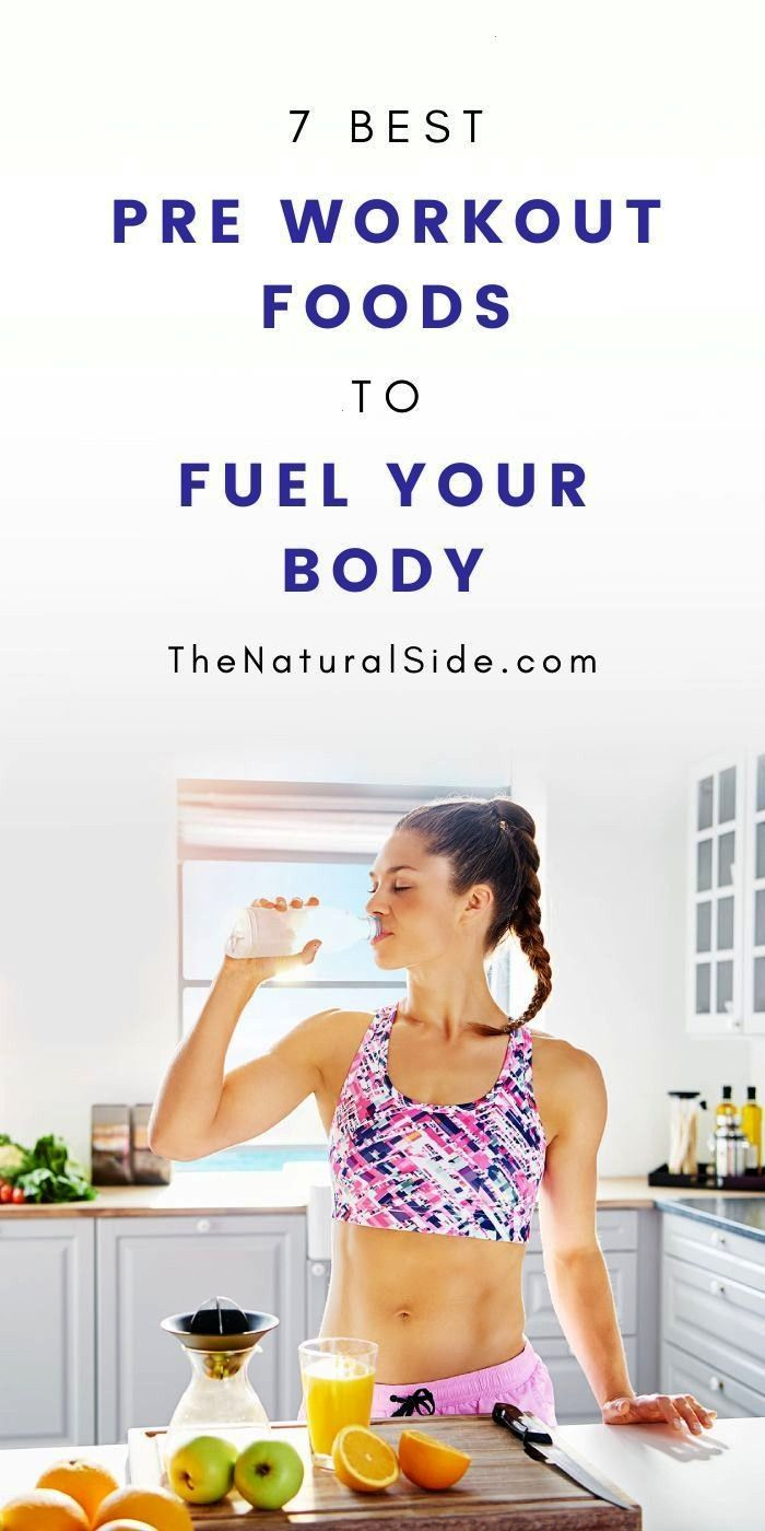 #thenaturalsidecom #stamina #fitness #workout #health #before #foods #these #check #boost #fuel7 #bo...