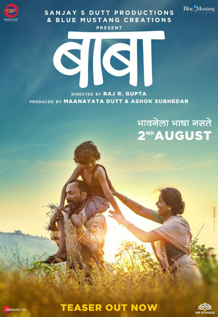 Sanjaydutt Ventures Into Marathi Film Production First Look