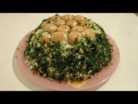 Салат Лесная поляна - нарядное и сытное блюдо: рецепт с ...