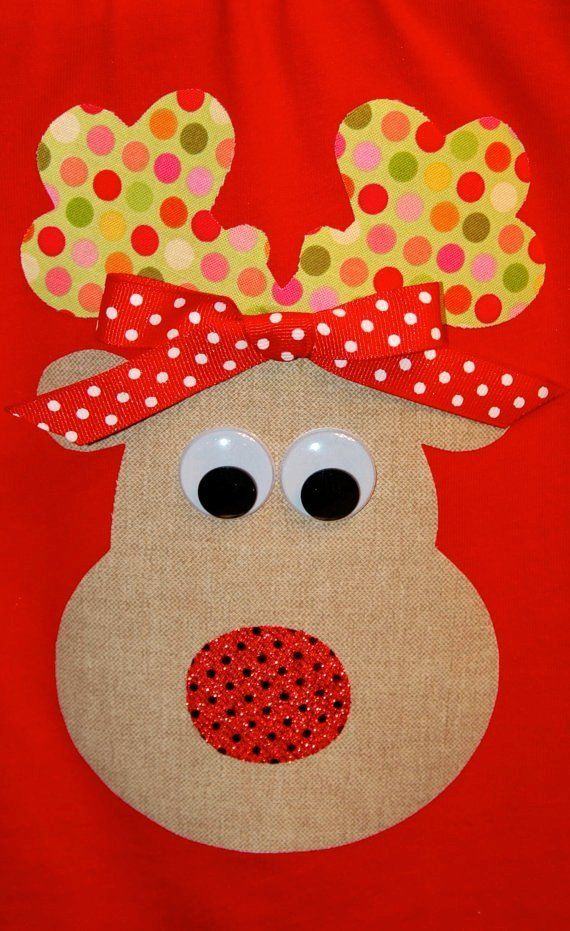 Christmas Chubby Reindeer Iron On Fabric Applique DIY No Sew