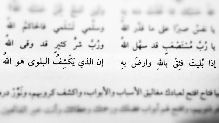 اقتباسات عربية Arabic Quotes Quotes Arabic