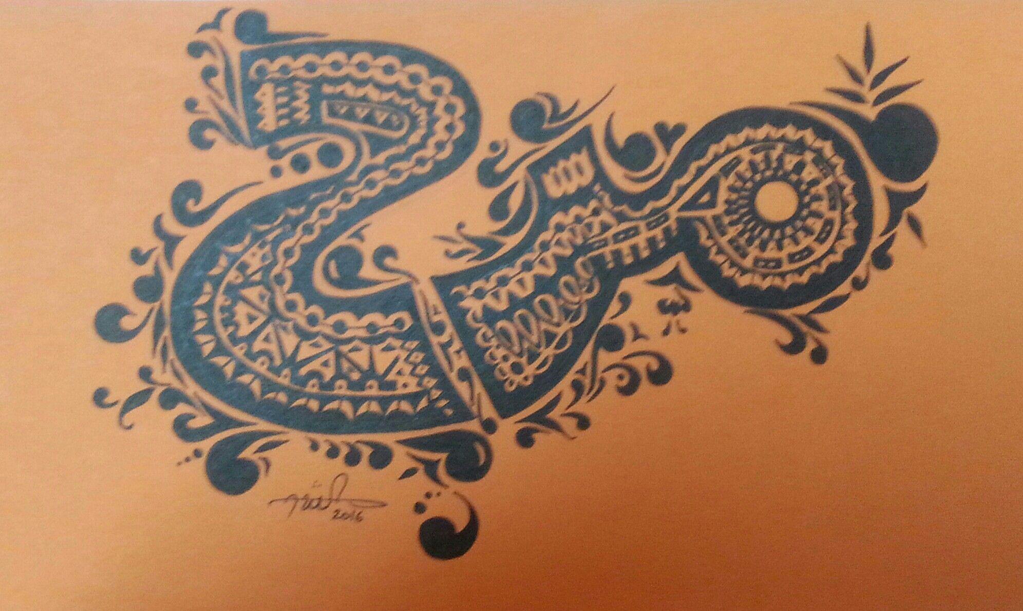 اسم مرح مزخرف Iphone Wallpaper Winter Polynesian Tattoo Iphone Wallpaper