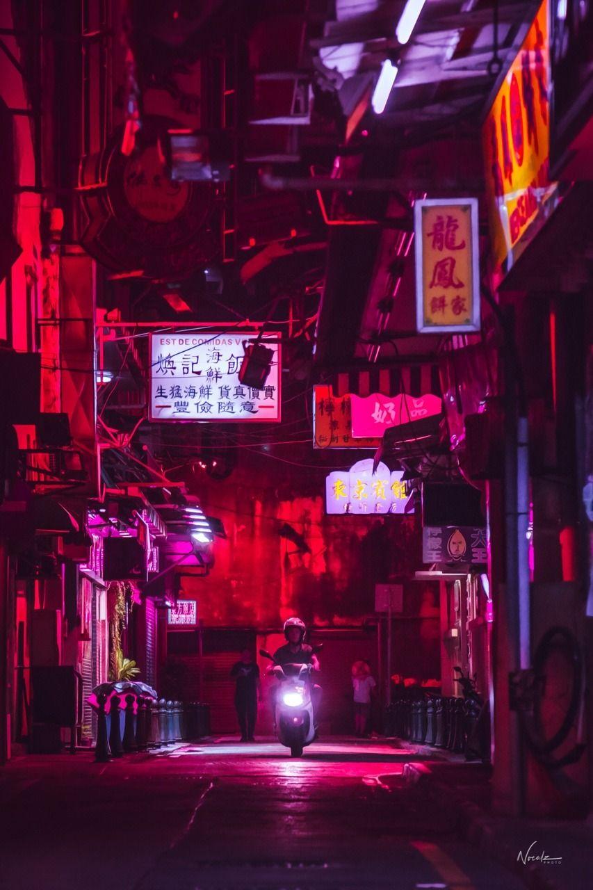 Red Glow Futuristic Neon City Night Lights City Aesthetic Cyberpunk City Neon Aesthetic