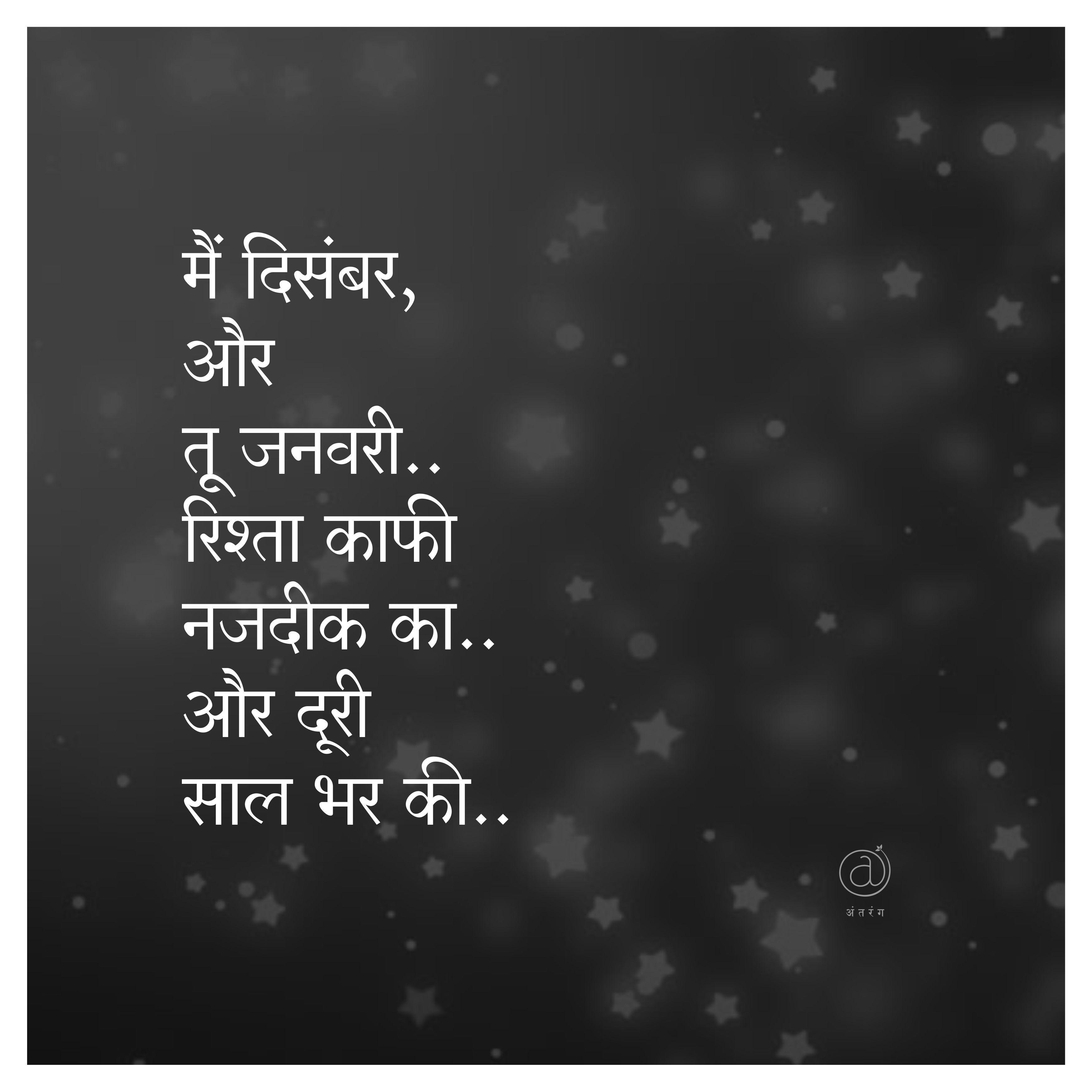 Quotes #quotes #life #hindi #positive #creative  Hindi quotes
