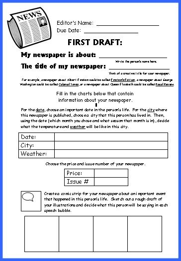 Biography Book Report Newspaper Templates Worksheets
