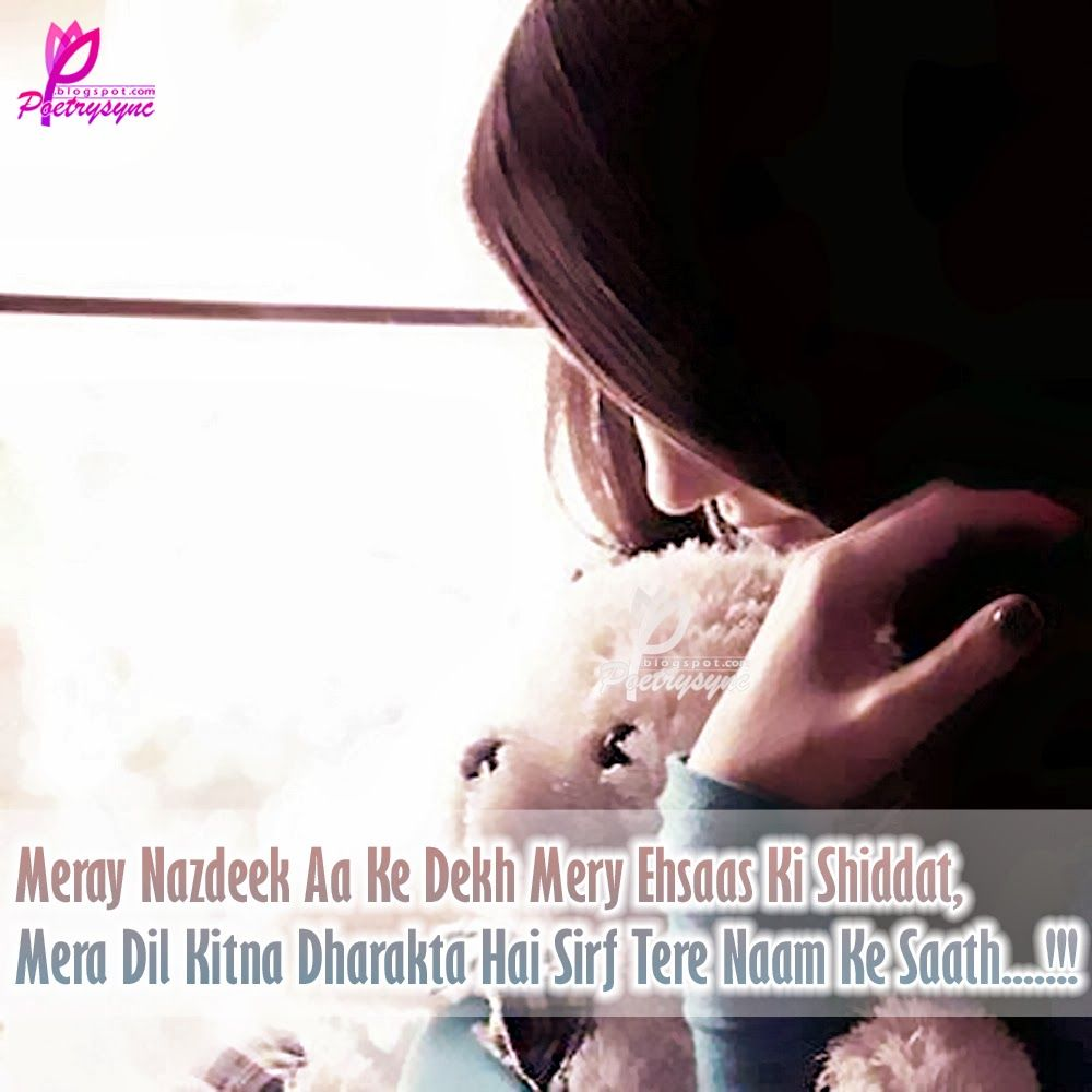Warrior Life Meaning In Urdu: Poetry: Sad SMS In Hindi For Girlfriend 140 Words With