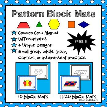 This fun freebie includes 4 unique pattern block designs in color - pattern block template