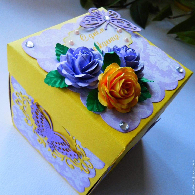 Купить Открытка- коробка с днем рождения Сиренево-желтая 70