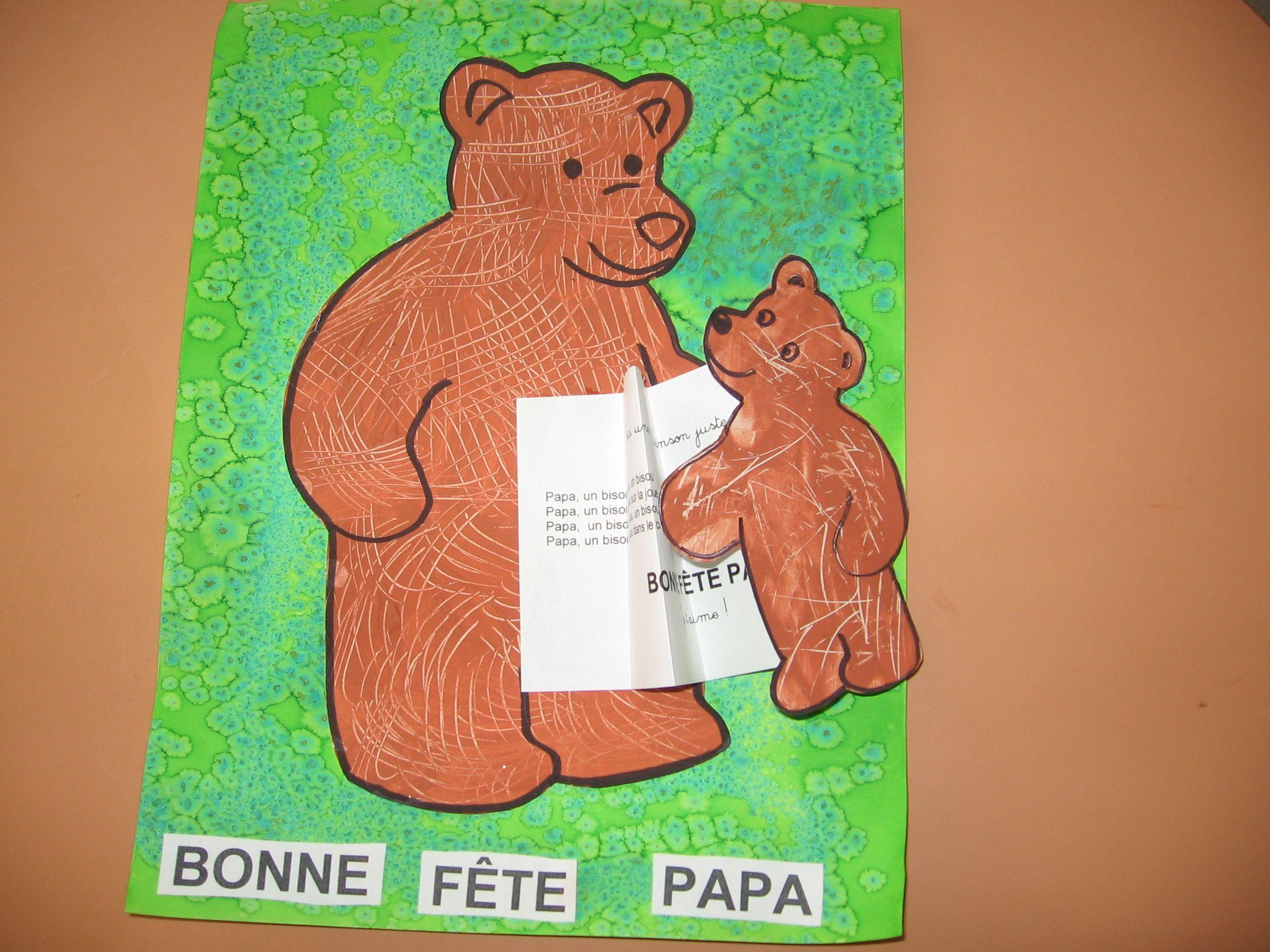 Carte Bonne Fete Ours.Carte Bonne Fete Papa Avec Poesie Pliee En Accordeon Et