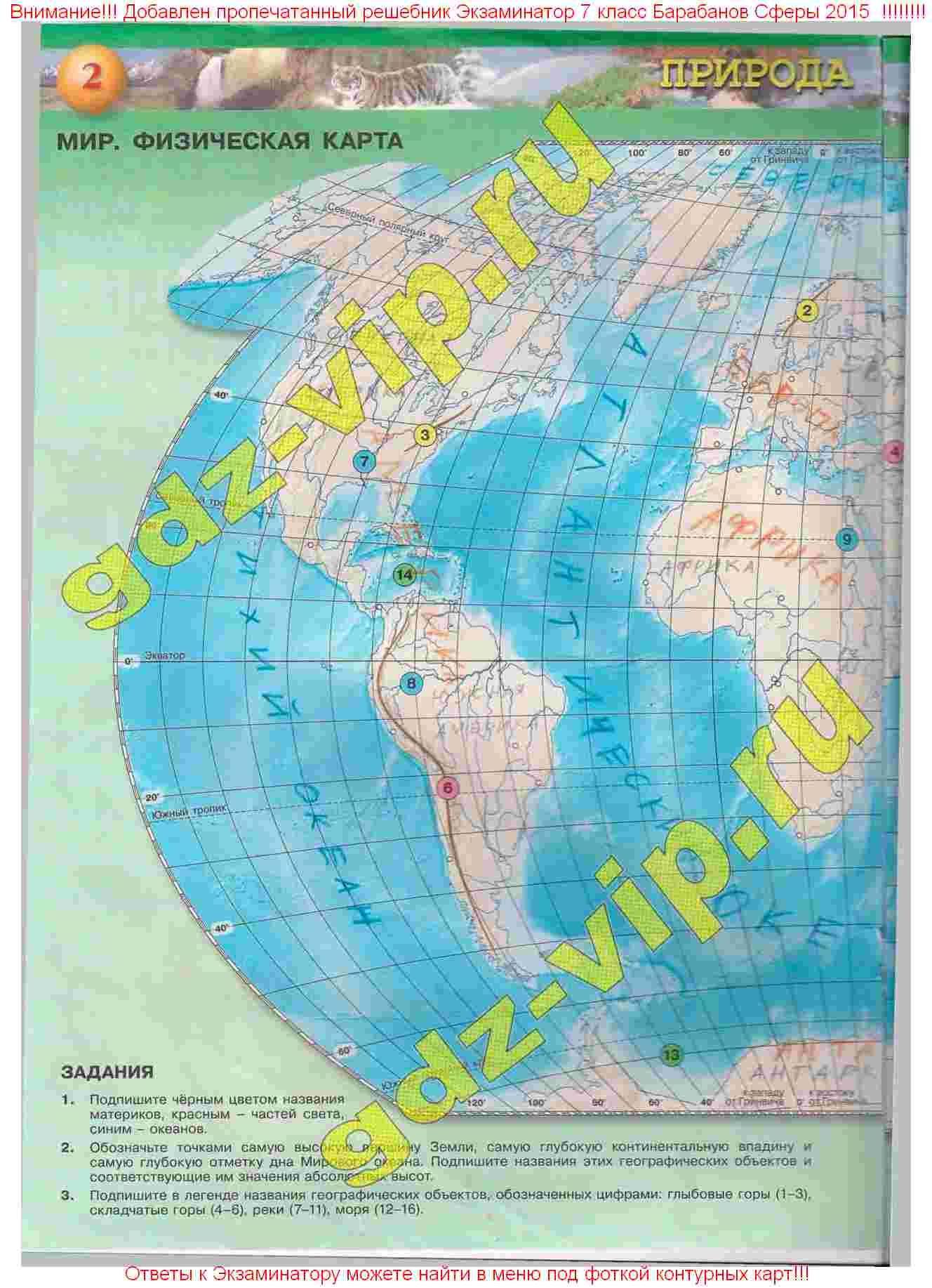 Изображение Карта от пользователя Christine на доске ...