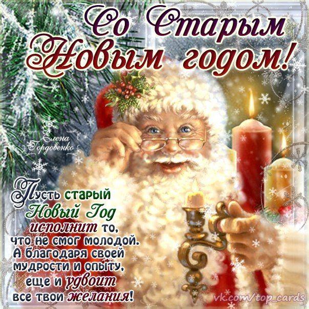 поздравления открытки подарки открытки новогодние пожелания рождественские изображения