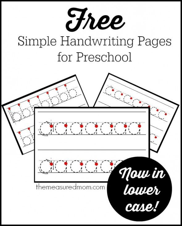 Simple handwriting pages for preschool - now in lowercase ...