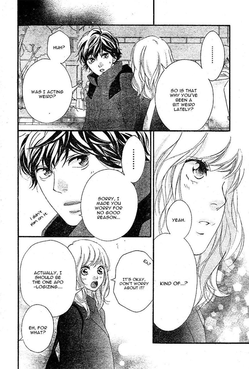 Ao Haru Ride 48 Page 38