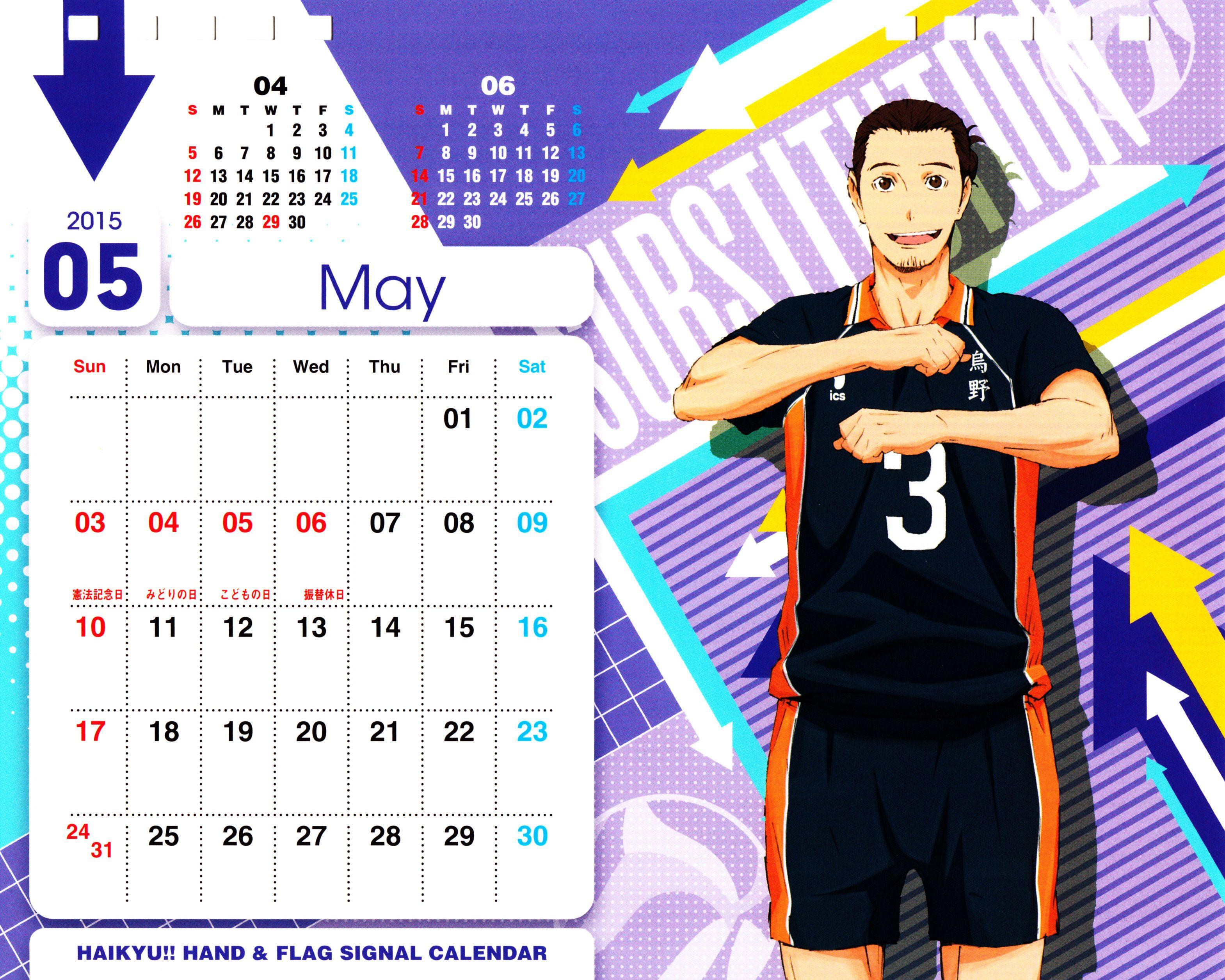 Haruichi Furudate, Production I.G, Haikyuu!!, Haikyuu!! Calendar 2015, Asahi Azumane