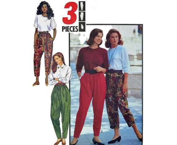 Vintage 90s Womens Harem Pants Pattern High Waist Yoga Tapered