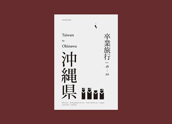 Okinawa traveling schedule on Behance