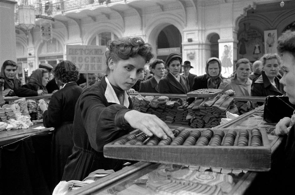 Магазина, картинки в советском союзе