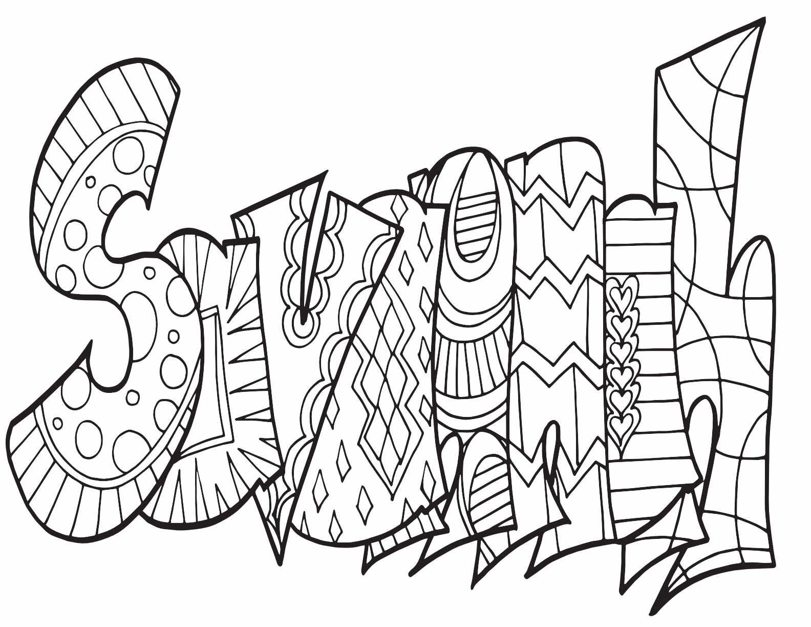 Free Printable Coloring Page Savannah Search Your Name