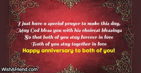 Christian wedding anniversary messages for friends