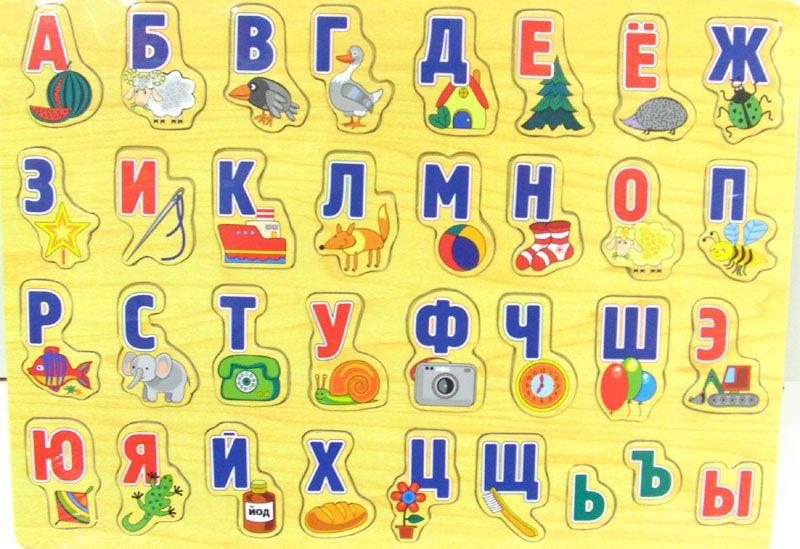 Винтик и Шпунтик 1083 Алфавит русского языка | Азбука ...