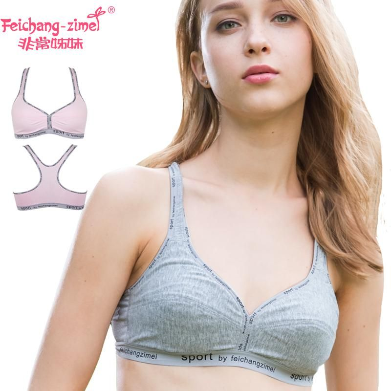 80c7d4951 HotSale 2pcs lot Feichangzimei Sport Underwear Cotton Character B Cup Bra  For Girls Or Women For Yoga
