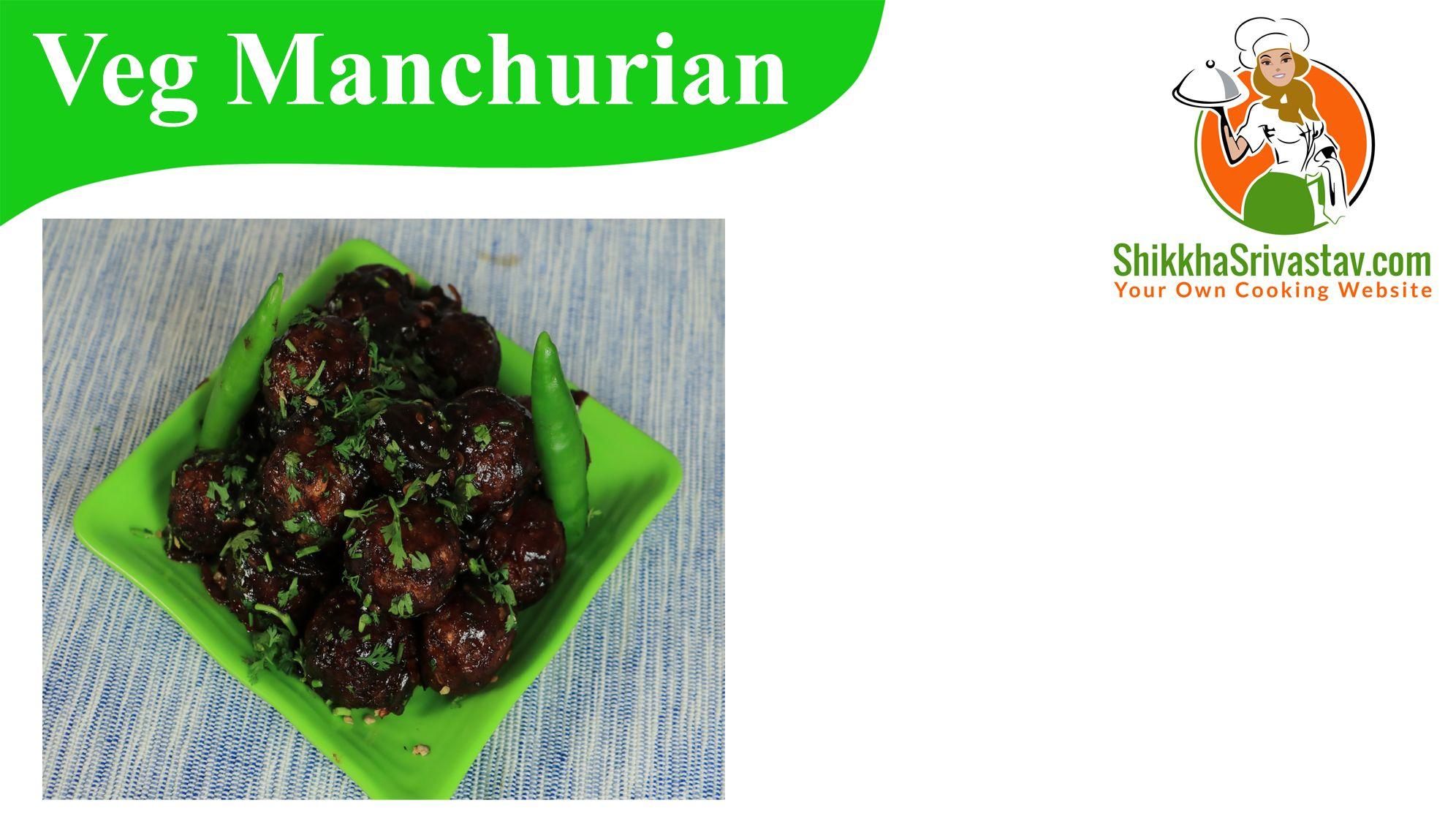 Veg manchurian recipe in hindi how to make veg manchurian at home veg manchurian recipe in hindi how to make veg manchurian at home in hindi language forumfinder Images
