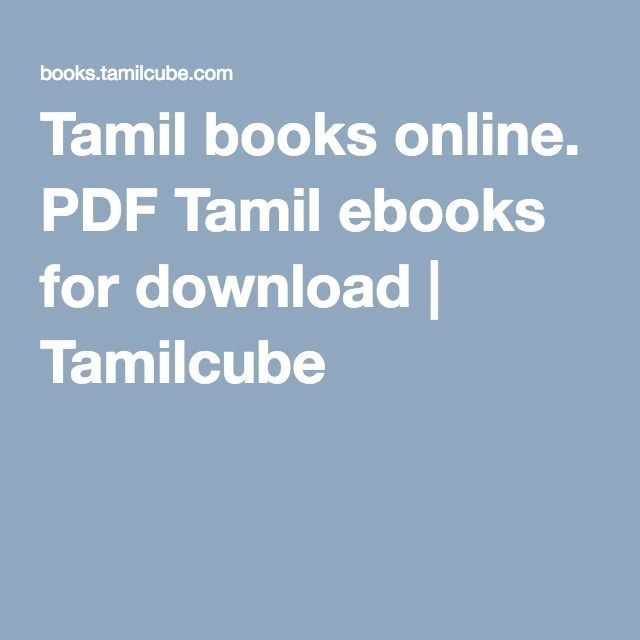 Tamil books online pdf tamil ebooks for download tamilcube pdf tamil ebooks for download tamilcube fandeluxe Image collections
