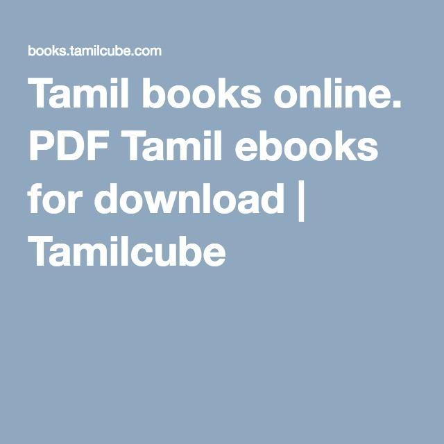 Tamil in kairegai pdf jothidam