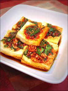 One of my favorite korean sides this simple sauce is infamously recipe korean pan fried tofusummary pan fried tofu is a wonderful side dish and quite easy to make it doesn require a lot of ingredients or time forumfinder Images