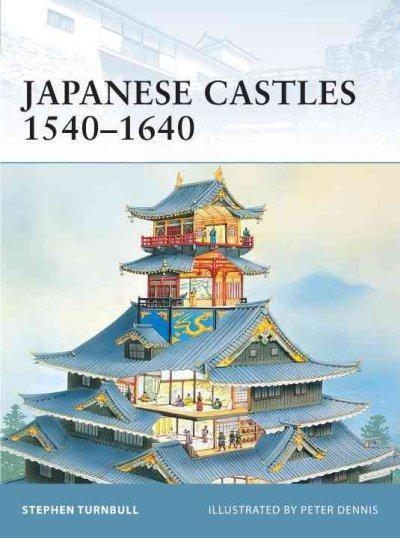 Precision Series Japanese Castles 1540-1640