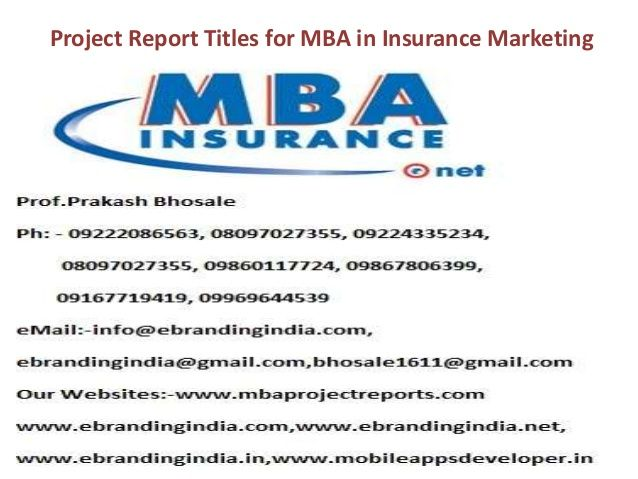 project report titles for mba in insurance marketing Try - project report