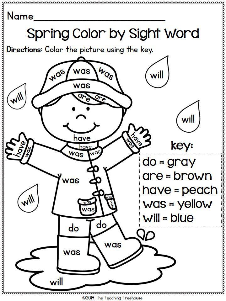 eabc88fcdac2b976b0dd2c06f410948a - Common Core Kindergarten Sight Word