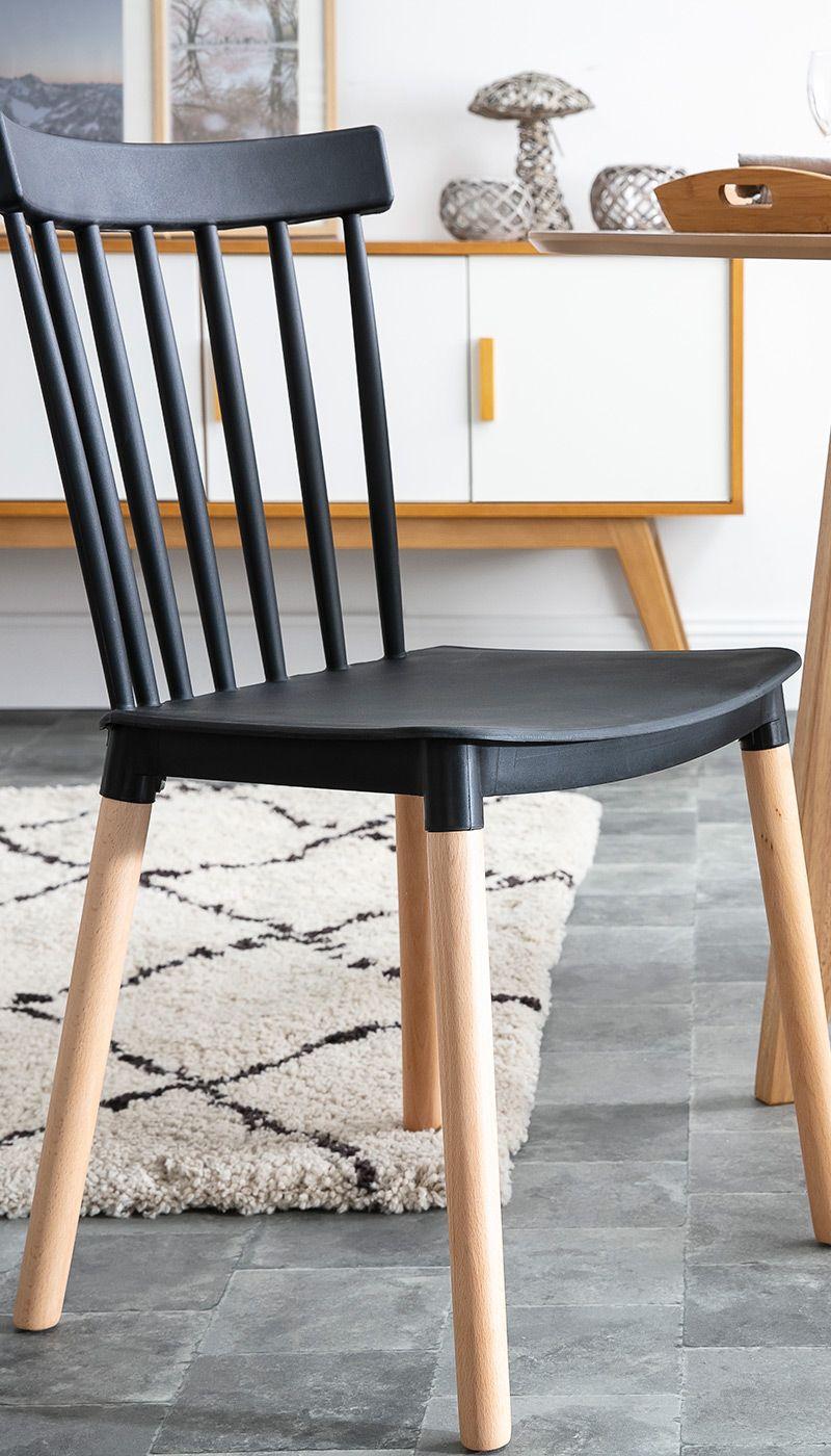 Chaises Design Bicolores Noir Et Bois Lot De 2 Gambo Miliboo Chaise Design Chaise De Salle A Manger Chambre Design