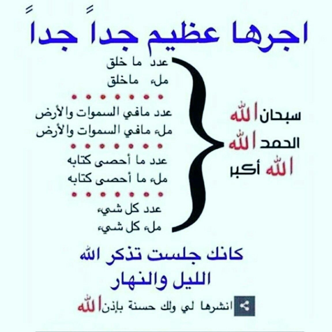 Pin By Desert Rose On Adam Islamic Phrases Islam Facts Islamic Inspirational Quotes