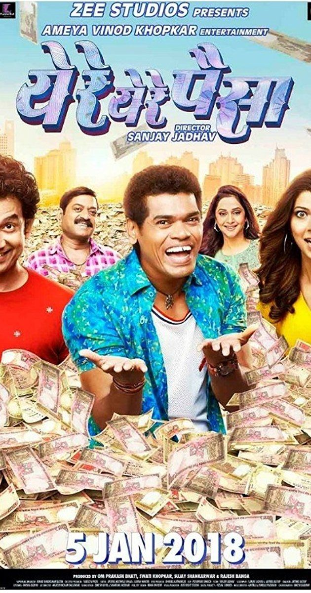 Life Reboot Nahi Hoti Full Movie In Telugu Hd 1080p