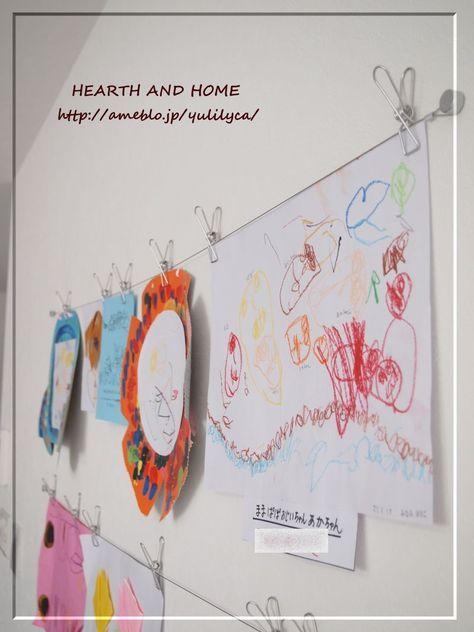 【子供の絵をリビングに飾る。】 の画像|Hearth and Home〜シンプルに丁寧に暮らす〜