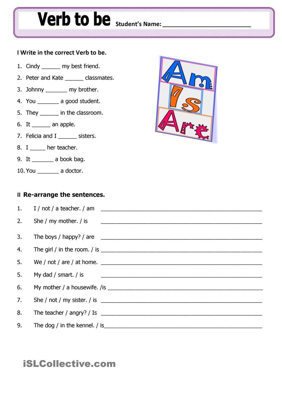 Verb To Be Year 1 English Worksheets English Grammar Worksheets Printable English Worksheets [ 1440 x 1018 Pixel ]