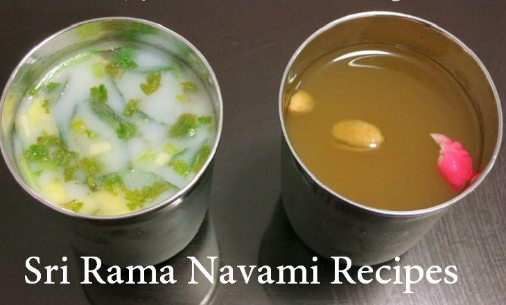 Related image patram pushpam phalam prasadam pinterest neer moru moon and panagam sun for sri rama navami also pulse salad raw feels like mercury forumfinder Gallery