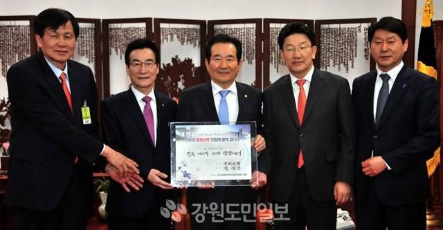 """""""Peace Wall, Unity Door"""" The National Movement For the PyeongChang Winter Olympic 2018 
